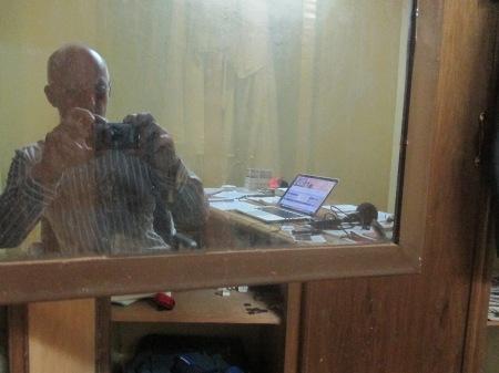 Office. Ouaga.